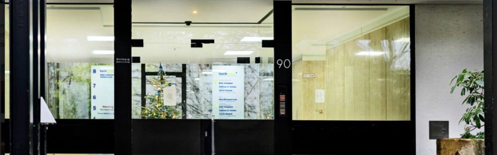 Eingang der Hochkreuz Augenklinik in Bonn
